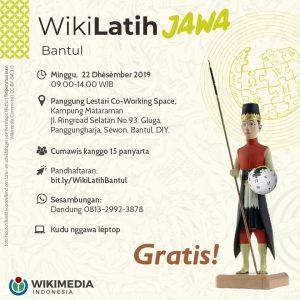 WikiLatih Jawa Bantul @ Panggung Lestari Coworking Space